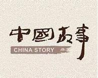 中国人民大学附属中学学生 齐晨桐 (初中)