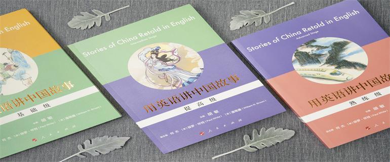 三本书实拍