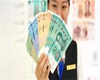 """""""开美颜""""的新版人民币来了!这张薄薄的纸上,藏着哪些不为人知的""""秘密""""..."""