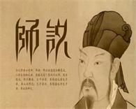 中国人为什么推崇尊师重道?这两个故事告诉你答案!
