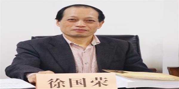 白话文校注  徐国荣