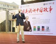 讲中国故事=提升英语能力?这位牛津学霸的学习理念刷新认知!