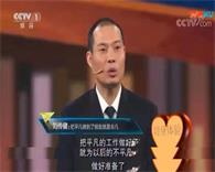 中国机长燃爆全网,英雄无处不在,向平凡的伟大致敬!