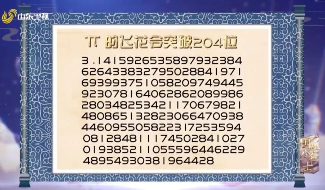 微信图片_20191216114817.jpg