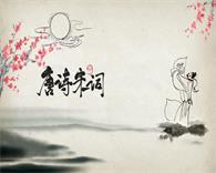《庆余年》范闲朝堂斗诗,中华诗词的魅力slay全场!