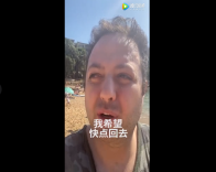 生活在中国有多方便?老外回国后表示:你们中国人太幸福了!
