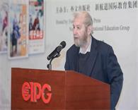 """如何避免重蹈""""文化冲突""""的覆辙?中国政府友谊奖得主如此解答"""
