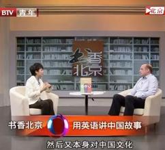 从水墨画缘起的文化情结:牛津大咖眼中的中国故事