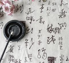 汉字为什么那么美?这三个故事让你心服口服!