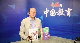 斯明诚老师做客中国网:我迫不及待地想把中国优美精深的文化传递给全世界