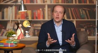 """用英语讲中国故事大课堂"""":构建""""英文能力+中国文化+心灵成长""""三位一体课程"""